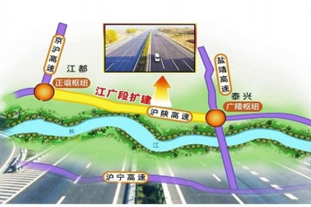扬州江广高速6月底前建成通车 界首运河撤渡建桥