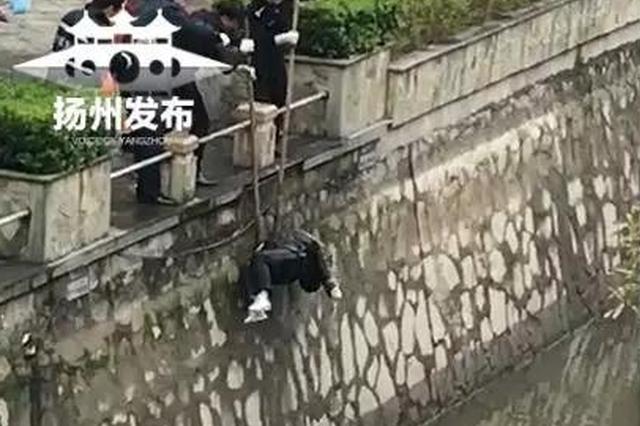 扬州一景观河内现女尸 死者疑患抑郁症