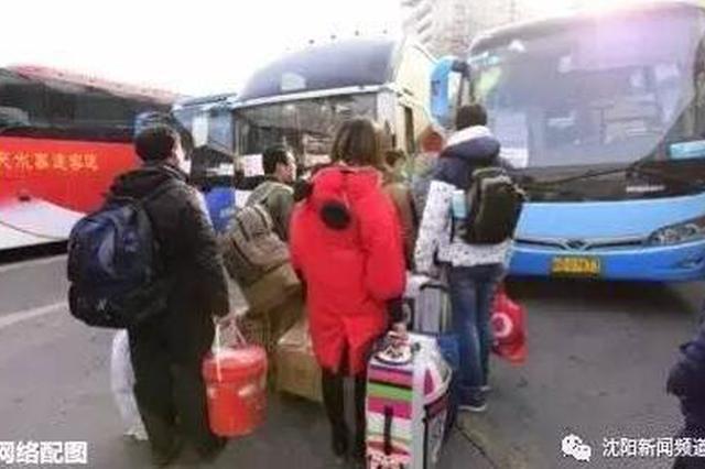 苏州旅游购物企业承诺:商品30天无理由退货