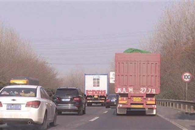 宁马高速扩建月底动工2020年建成 江苏段将变为双向八车道