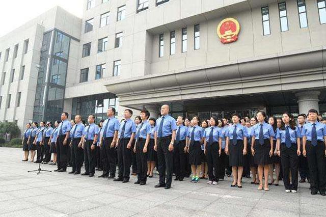 """江苏留置""""第一案""""移送检察机关依法起诉"""