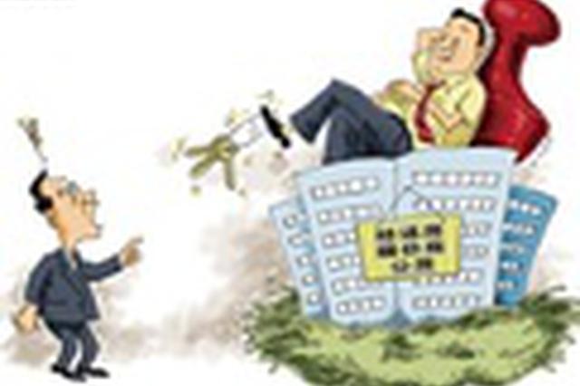 淮安首创被写进总理政府工作报告 共有产权房日趋完善