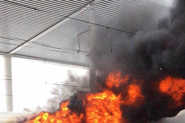 中国农业大学浴室起火 火灾已扑灭无人员伤亡