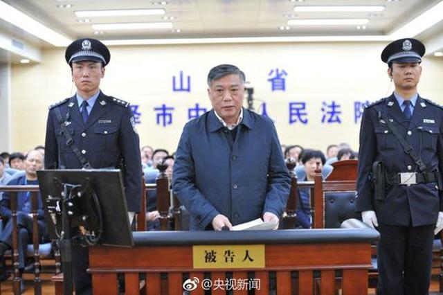 江苏省委原常委、原常务副省长李云峰受贿上千万获刑12年