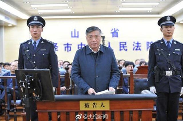 江苏原常务副省长李云峰受贿超1477万 一审获刑12年