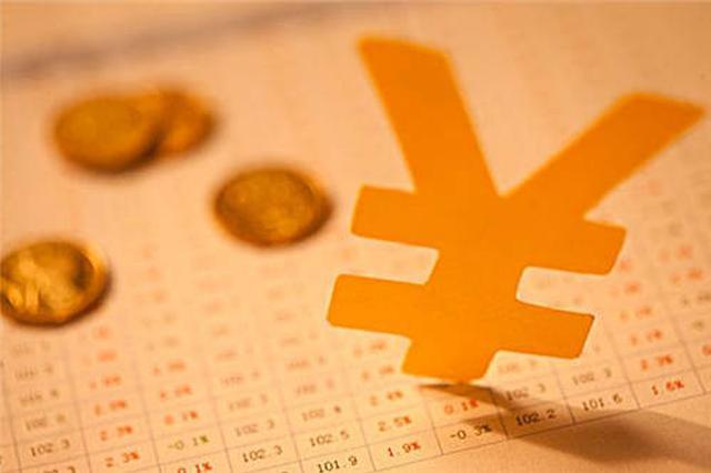 好消息!南京酝酿提高社工薪酬待遇 留住社工人才