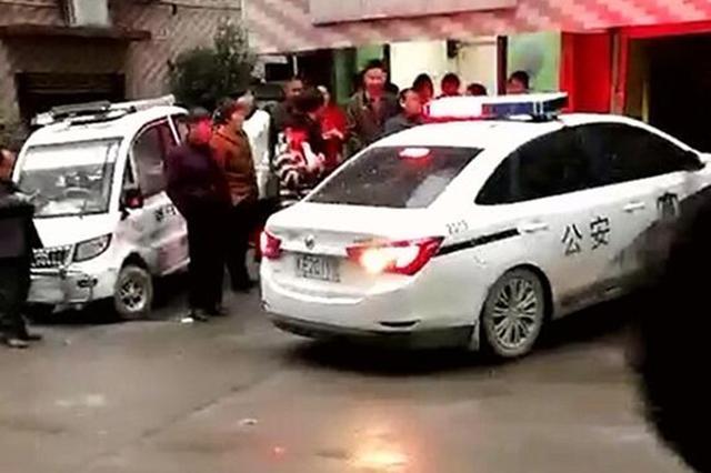 湖南警方通报15岁女生刺死父亲:被打后情绪失控