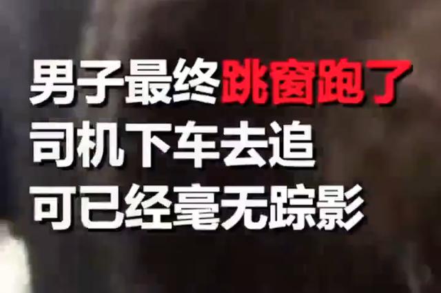 """中年渣男公交车上伸""""咸猪手""""被揭穿后跪地求饶"""