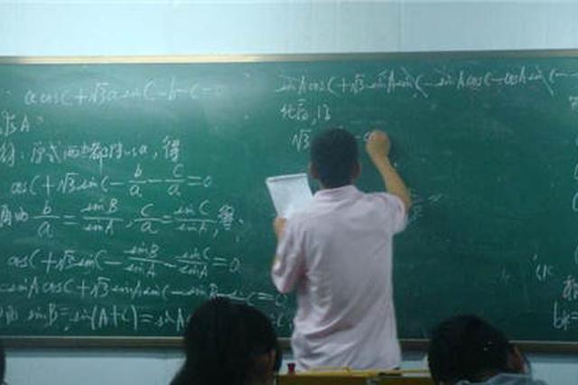 常州校外数学培训热度不减 家长仍忧民办校招生掐尖