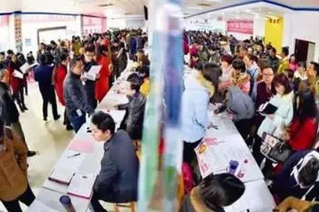 江苏:无基层经历的大学生进省市机关须先下基层1年