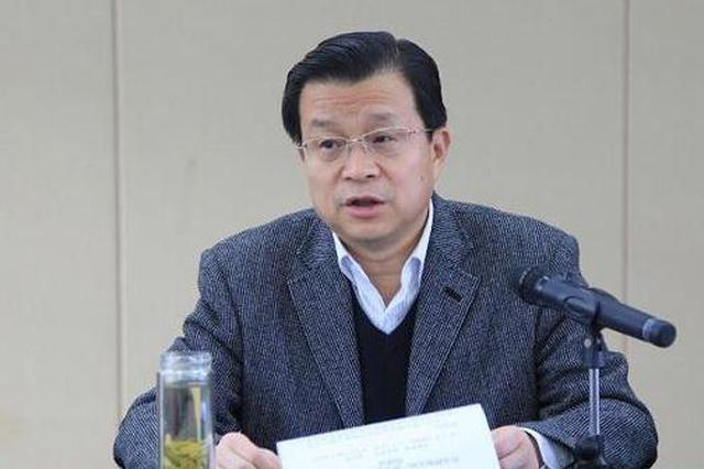 56岁镇江市委常委童国祥接受调查 曾主政多个县域