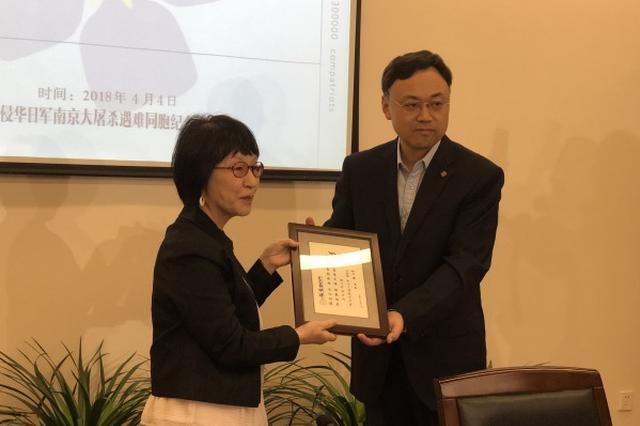 30年的坚守 日本友好人士捐赠南京大屠杀影像资料