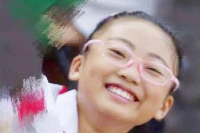 扬州初一女生离世捐出角膜 原路退回所有善款
