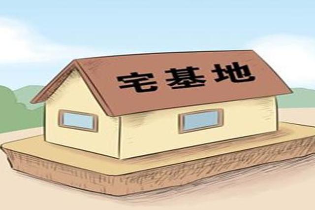 南京发布2018年首批预公告 近30万平方米宅地将入市