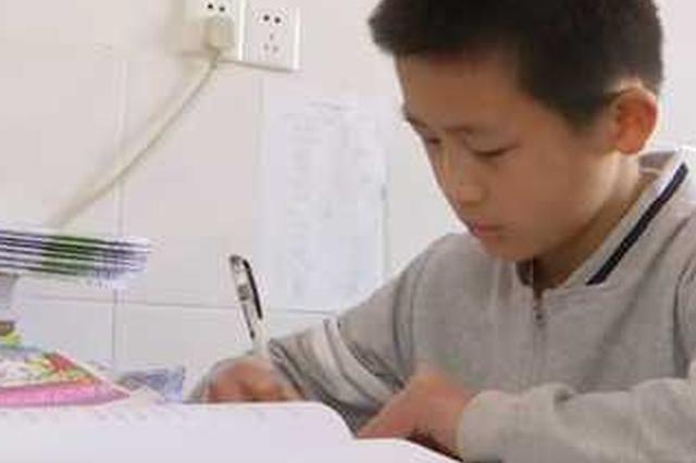 """四年级学生发现手机惊人""""秘密"""" 写万字小说"""