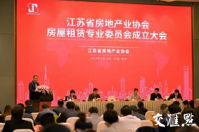 """端出""""大蛋糕"""" 2年后南京将提供873万平租赁房"""