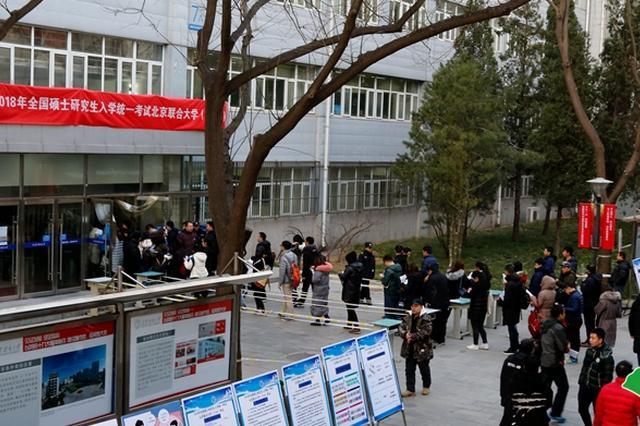 南京部分学校出台入学办法 购二手房入学须实际住满一年