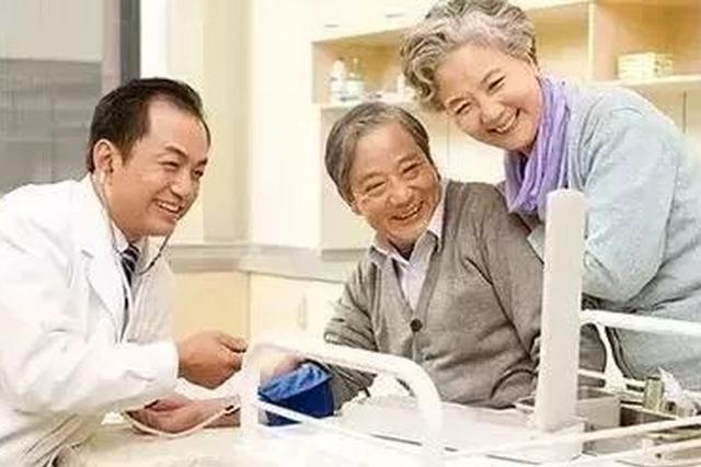 南京公布医疗服务三年计划 市民卡将变健康卡