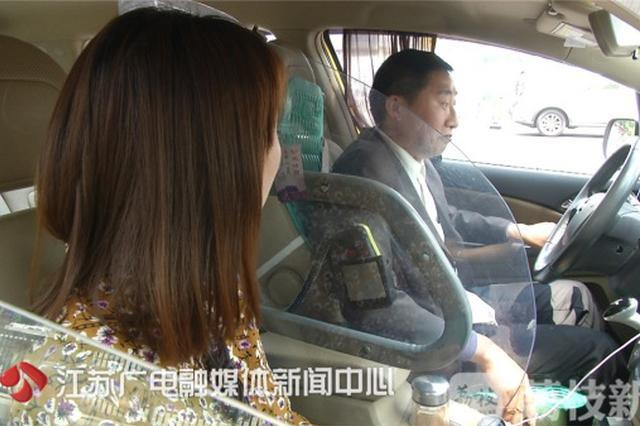 尝鲜!南京超400辆出租车也能接网约车派单了