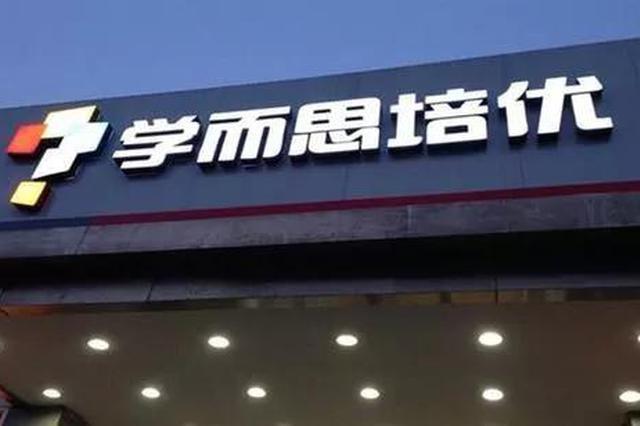 """本文图片均来自""""江苏新闻广播""""微信公众号"""