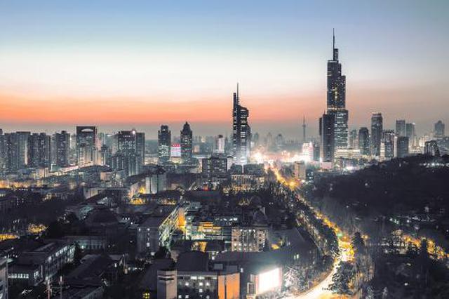 南京跻身中国大陆12强城市 排名全国第六