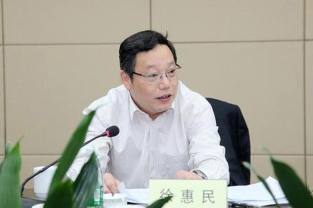 徐惠民被提名南通市长候选人 曾主政江苏最强县域和开发区