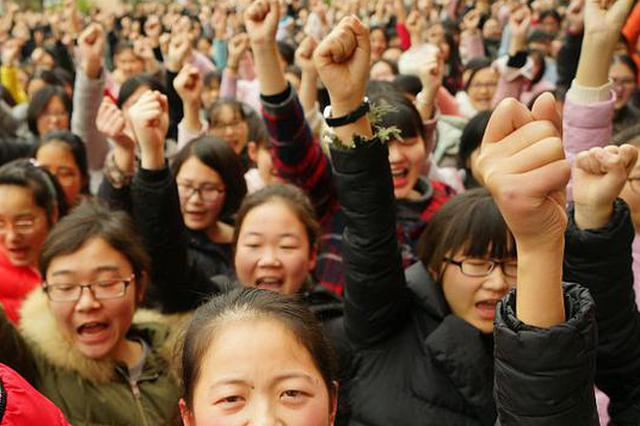 南京专项治理校外培训机构?8月底前公布《黑名单》