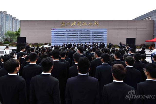 万人颂读英雄名单重温渡江记忆 用声音致敬英雄