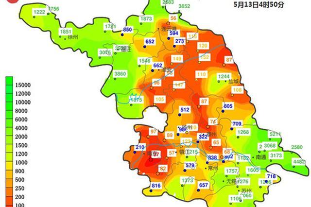 大雾橙色预警!江苏多地大部分地区能见度小于200米