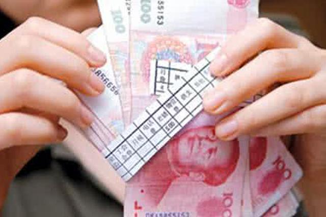江苏省高温津贴标准提高至每月300元