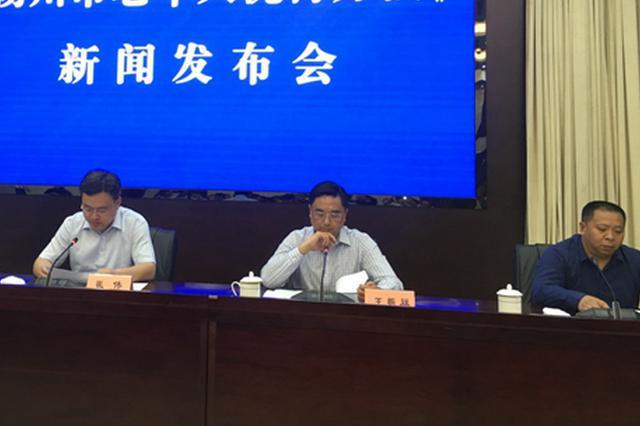 扬州发布老年人新政:下月起外地老人享同城优待