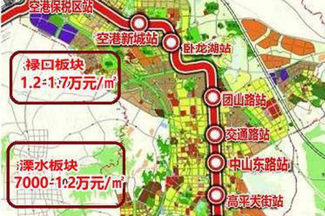 南京宁溧城际开通临近 预计本月底左右试运营
