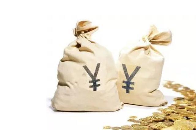 宁波一公司银行骗贷31亿 假印章上还有错别字