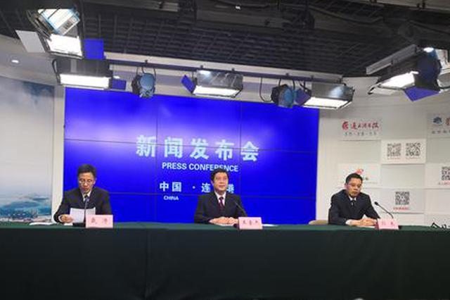 连云港通报5起违反中央八项规定精神问题典型案例