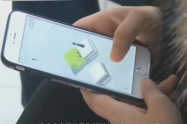 江苏青少年网民超800万 8成为了玩游戏家长如何正确引导