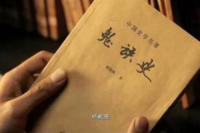 电影《九层妖塔》字体侵权案一审宣判 7个字被判赔14万元