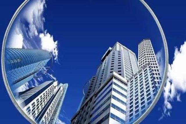 南京推出8幅地块下月出让 只有1幅涉及住宅部