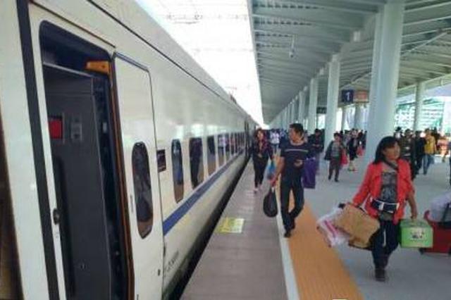 男子因殴打安检人员 被限制购买火车票180天