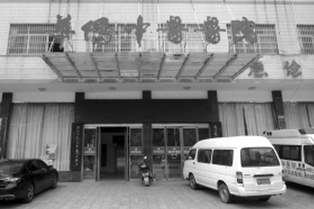 湖南首例非法卖人体器官案:为还贷4万竟卖肾给江苏小伙