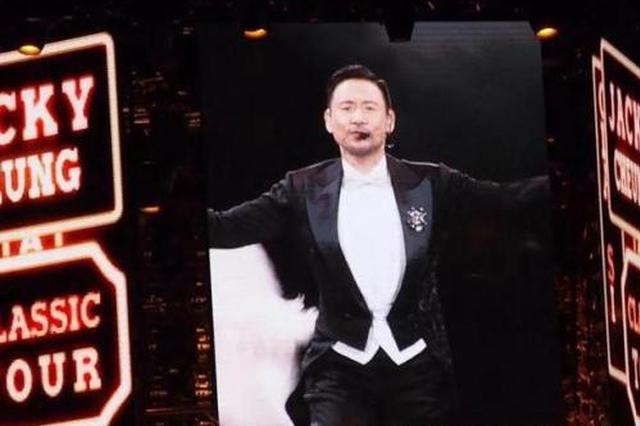 """张学友演唱会上又一逃犯落网 """"逃犯克星""""神了"""