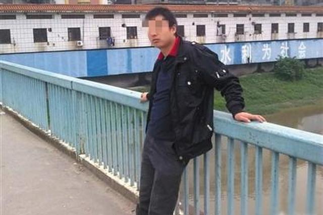 男子被好友骗至传销组织 求救失败遭殴打身亡