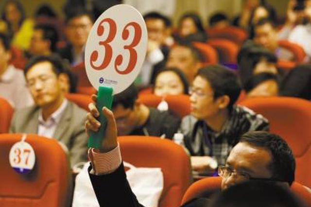 昨日南京挂出5幅地 未来一个月27幅地块要开拍