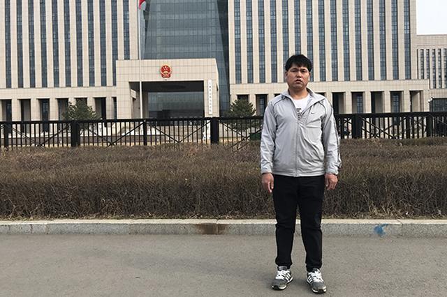 蒙冤二十余年获无罪 刘忠林申请国家赔偿1667万余元