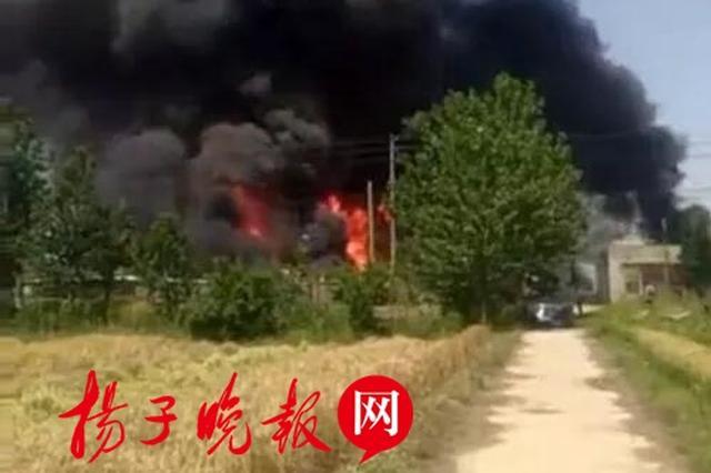 扬州江都一化工厂发生燃烧爆炸 未造成人员伤亡