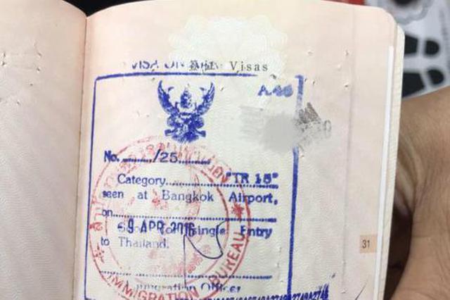 什么仇什么怨?日本购物护照被钉15个钉子 盖22个免税章