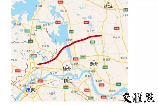 宁盐高速明年开工 建成后盐城到南京不到2小时