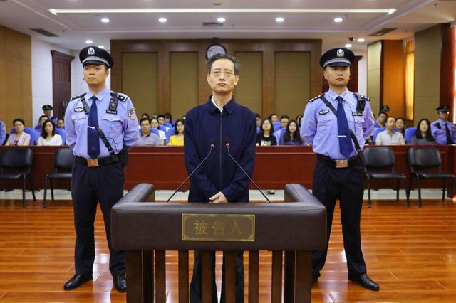 中国人保集团原总裁王银成受贿超870万元 一审被判11年