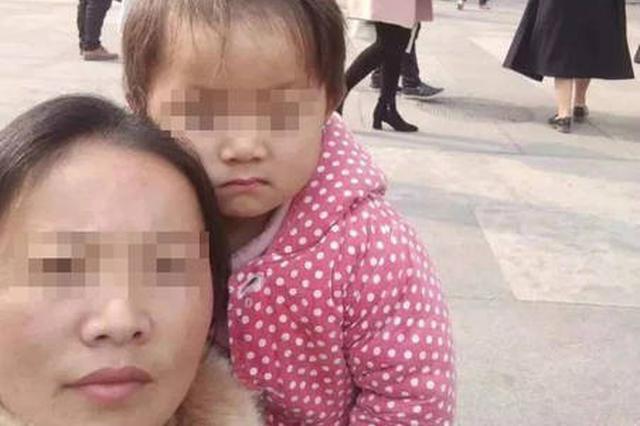 """警方回应""""王凤雅之死""""事件:家属拒透剩余资金"""