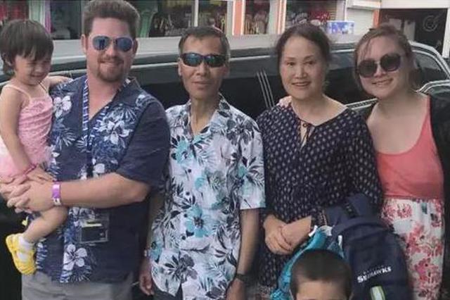 心力交瘁!中国癌症晚期老人赴美与儿孙最后道别 却被莫名遣返