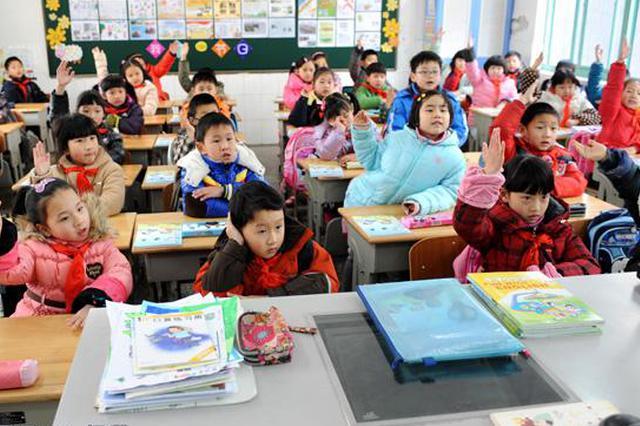 南京义务教育阶段学校均衡分班